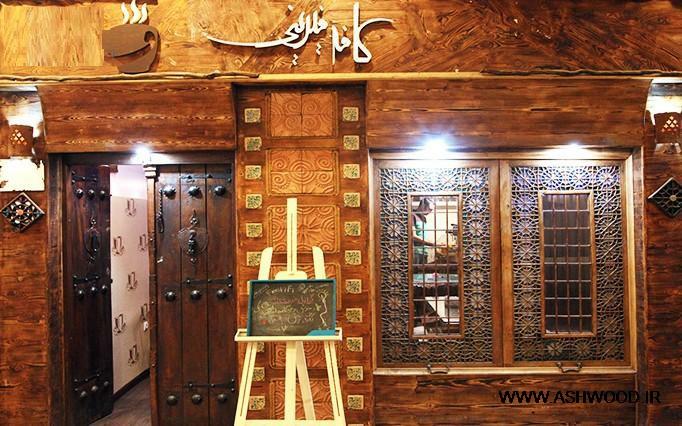 ساخت درب قدیمی چوبی , پنجره ارسی و گره چینی , هنر سنتی ایران زمین