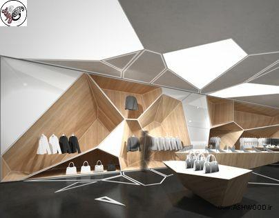 الهام از اوریگامی برای معماران و طراحان داخلی , سبک دکوراسیون داخلی اوریگامی