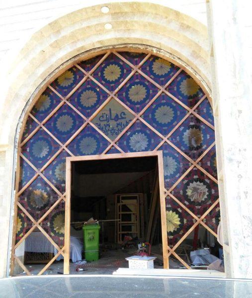 طراحی و ساخت دکوراسیون سنتی ایرانی رستوران , سفره خانه و کافی شاپ عمارت , بر گرفته از گره سنتی مسجد نصیر الملک شیراز به سفارش مهندس احسانی
