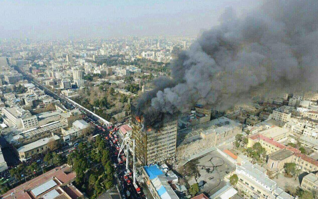 اخبار روز تهران ( ساختمان پلاسکو )
