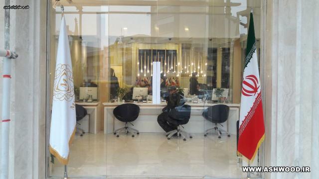 نمونه کار دکوراسیون صرافی ، دکوراسیون اداری تهران خیابان شیخ بهایی