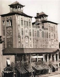 عمارت و کاخ شمس العماره