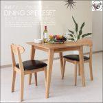 ساخت مدل های میز ناهار خوری چوبی با طراحی زیبا و متفاوت ، میز صبحانه چوب راش و کاج