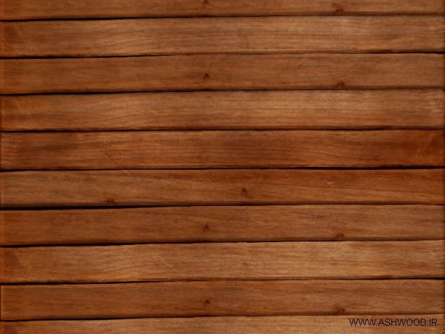 دیوار چوبی , چوب جنگلی