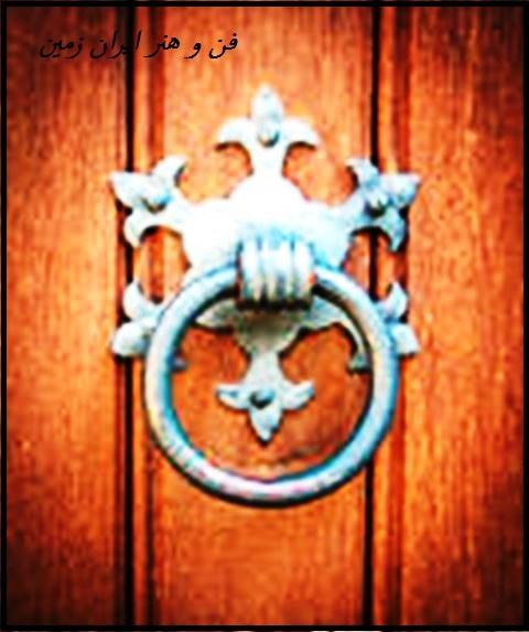 کوبه شش پر متعلق به یک درب قدیمی روستایی متعلق به قرون وسطی