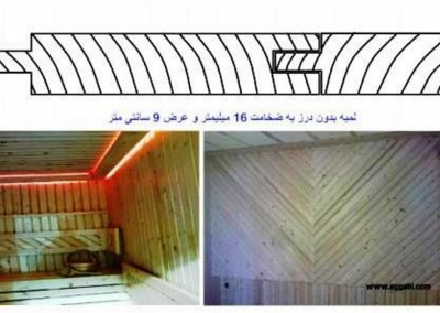 wood sauna best art farsi06