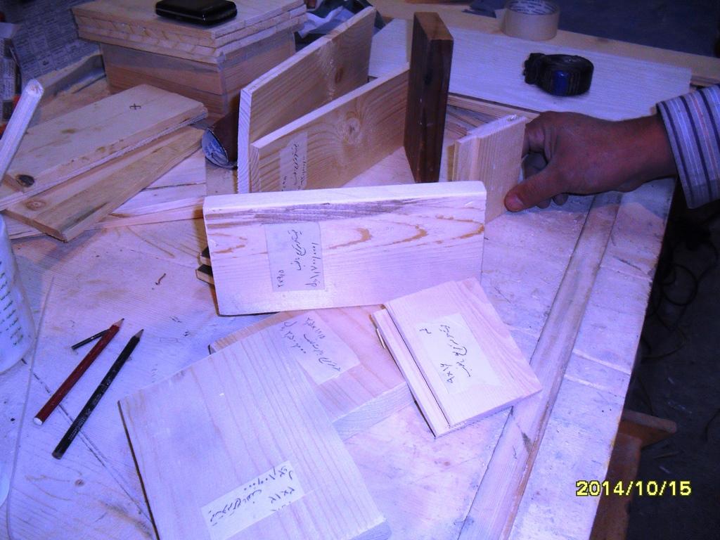 زهوار قرنیز لمبه روکوب چوبی