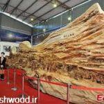 بزرگ ترین سازه ی چوبی یک تکه ی جهان